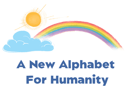 Humanity Book Logo