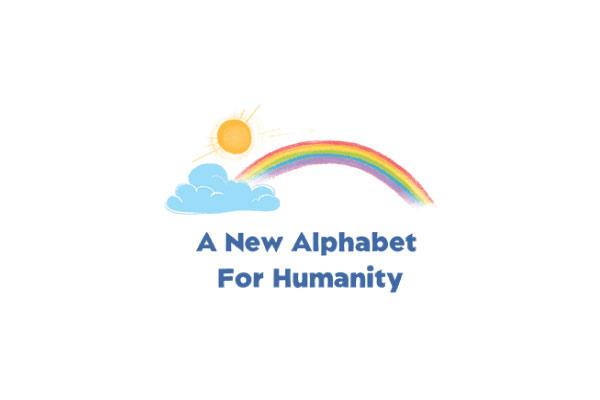 NAFH_logo